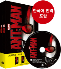 Ant-Man(앤트맨)(CD1장포함)(영화로 읽는 영어원서 38)