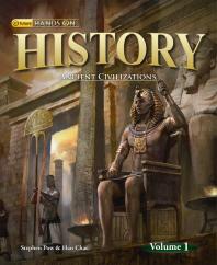 History. 1(Hands on)(CD1장포함)(양장본 HardCover)