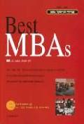 BEST MBAS(S/W포함)
