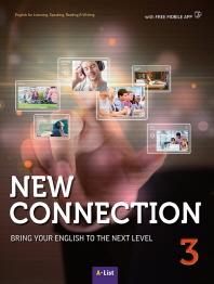 New Connection. 3(SB)(CD1장포함)