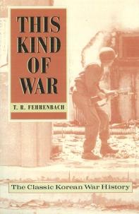[해외]This Kind of War