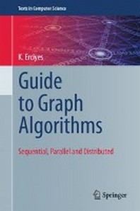[해외]Guide to Graph Algorithms