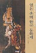 일본 속의 한국 문화재