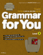 GRAMMAR FOR YOU LEVEL. 2(2012)