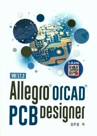 Allegro OrCAD PCB Designer ver17.2
