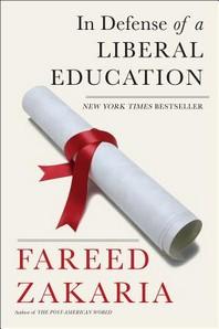 [해외]In Defense of a Liberal Education (Paperback)