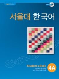 서울대 한국어 4A Student's Book [cd 포함, 00020]
