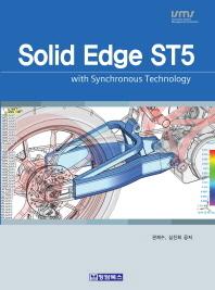 Solid Edge ST5