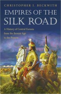 [해외]Empires of the Silk Road