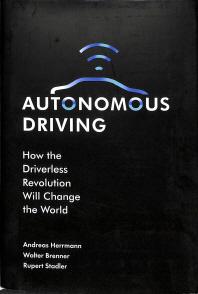 [해외]Autonomous Driving