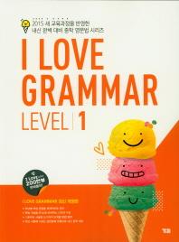 중학 영어 I Love Grammar Level. 1
