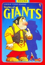 Stories of Giants(CD1장포함)(Usborne Young Reading 1-19)