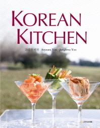 Korean Kitchen(�ڸ��� Űģ)