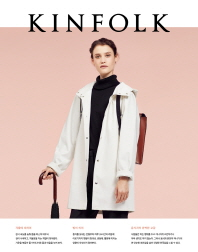 킨포크 KINFOLK vol. 14