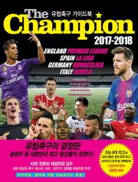 더 챔피언(The Champion)(2017-2018)
