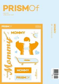 프리즘오브(PRISMOf)(Issue. 4): 마미(Mommy)