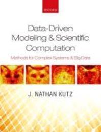 [해외]Data-Driven Modeling & Scientific Computation
