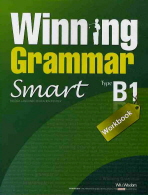 WINNING GRAMMAR SMART TYPE B1 WORKBOOK