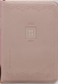 개역개정 투데이컬러결혼성경&새찬송가(중/합본/색인/PU/지퍼/핑크)