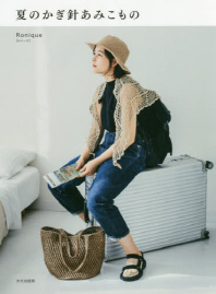 http://www.kyobobook.co.kr/product/detailViewEng.laf?mallGb=JAP&ejkGb=JNT&barcode=9784579116348&orderClick=t1h