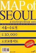 MAP OF SEOUL(서울 수도권 도로교통지도)