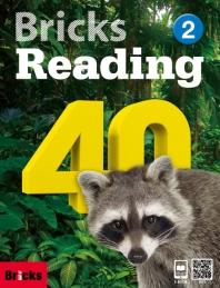 Bricks Reading 40. 2: SB(WB+CD)