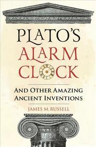 Plato's Alarm Clock
