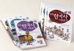 만화 한국사 이야기 세트 1판8쇄 2003.11.15. (1-6권)