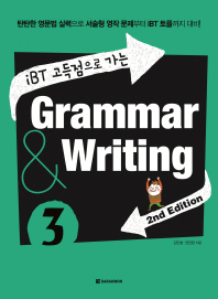 Grammar Writing. 3