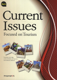 Current Issues: Focused on Tourism