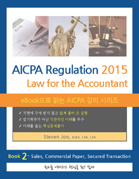 2015 AICPA Regulation - Law for the Accountant - Book2(체험판)