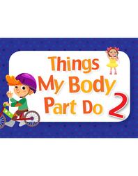 생활 영어 단어 카드 - 동사편 02. Things My Body Parts do 2
