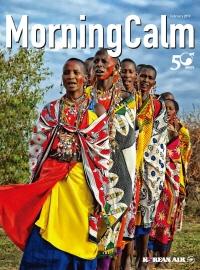 MorningCalm(모닝캄 2019년 2월호)