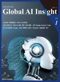 글로벌 인공지능동향(Global AI Insight). 1