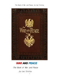 톨스토이의 전쟁과 평화. The Book of War and Peace, by Leo Tolstoy