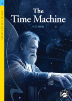 THE TIME MACHINE(MP3 1장포함)(COMPASS CLASSIC READERS 3)