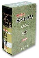 엣센스 국어 사전(가죽)(전면개정판 5판)