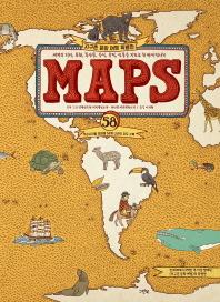 MAPS(세계의 지리 문화 특산물 음식 유적 인물을 지도로 한 번에 만나는)(양장본 HardCover)