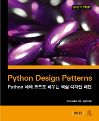 Python Design Patterns(acorn+PACKT)