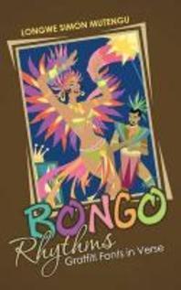 [해외]Bongo Rhythms