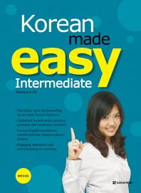 Korean Made Easy: Intermediate(CD1장포함)