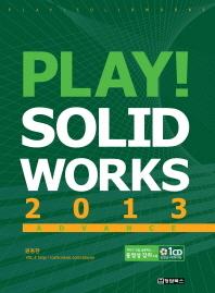 Play Solidworks(플레이 솔리드웍스)(2013)(advance)(CD1장포함)