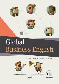 Global Business English(CD1장포함)