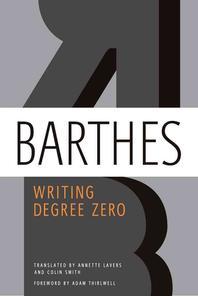[해외]Writing Degree Zero