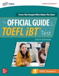 [보유]Official Guide to the New TOEFL Test