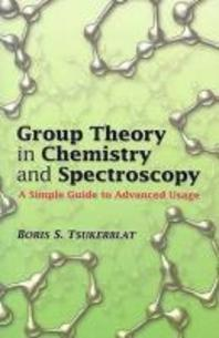 [해외]Group Theory in Chemistry and Spectroscopy