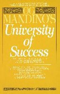 [해외]University of Success