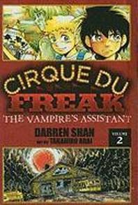 [해외]The Vampire's Assistant (Prebound)