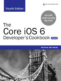 The Core iOS 6 Developer s Cookbook(한국어판)