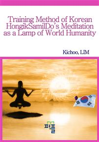 Training Method of Korean Meditation as World Lamp
